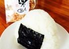 お弁当に♡おかかマヨ【おにぎりの具】