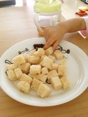 離乳食☆手づかみきなこトーストの写真