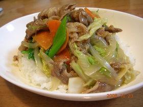 牛肉とたっぷり野菜のあんかけ丼(中華丼)