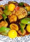 夏野菜たっぷりのバルサミコ炒め