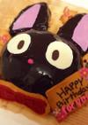 ジジ♡誕生日ケーキ 魔女の宅急便 ジブリ