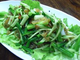 野菜たっぷりクラゲのサラダ
