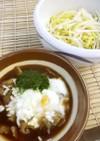 お好み焼きソースで作る簡単焼きそばつけ麺