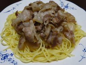 豚バラ肉のスタミナスパゲッティ