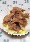 豚肉の生姜焼き★お弁当
