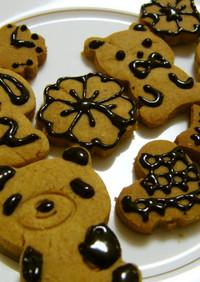 米粉ときな粉の★アイシングクッキー