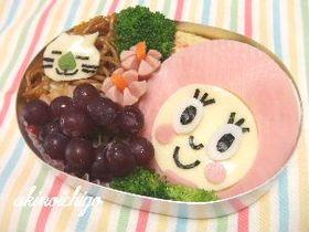 ずきんちゃんサンド弁当(キャラ弁)