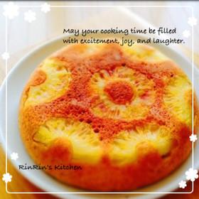 フライパンで簡単☆パイナップルケーキ