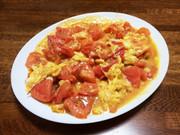 トマトと卵の中華炒めの写真