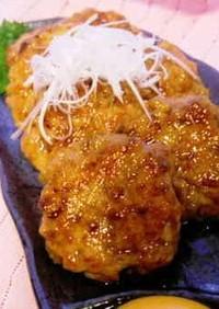 【旭×椙】自然薯入り鶏つくね