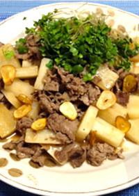 【旭×椙】牛肉と自然薯の炒めもの