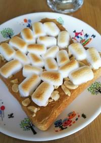 マシュマロトースト☆粒々ピーナッツバター