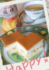 黄桃ヨーグルトチーズケーキ