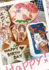 誕生日キャラケーキ:鬼灯の冷徹