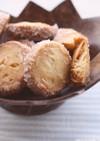 オレンジとアーモンドのクッキー