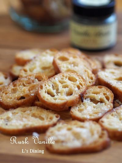 フランスパンdeラスク~バニラ