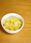 離乳食*完了期『薩摩芋と豆腐のデザート』