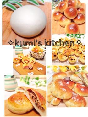 基本のパン生地①HB♡調理パン菓子パンに