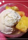 バナナアイスクリーム