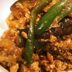 麻婆茄子?豆腐と野菜たくさん絶品京風
