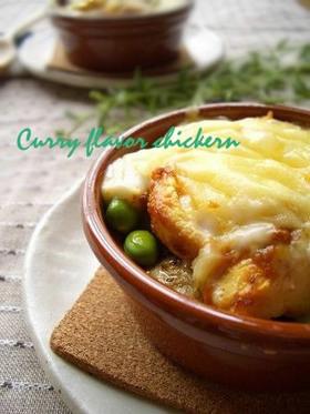 鶏カレーチーズ焼