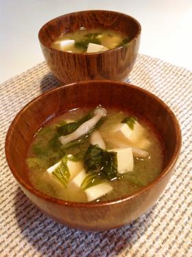 美味しいよ♡セロリと生姜のお味噌汁♡