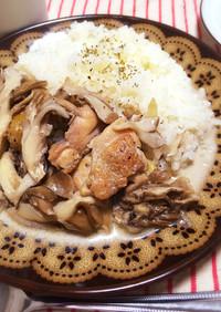 【話題入り】鶏もも肉と舞茸のクリーム煮