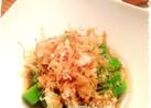 簡単!美味しい♫オクラの麺つゆ和え