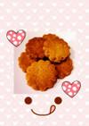 ザクザク♡全粒粉と豆乳のクッキー