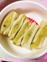 離乳食後期〜さつまいもクリームパン♡の写真