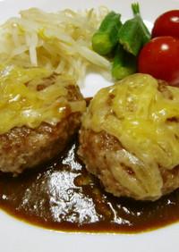★簡単!美味しい*チーズハンバーグ*♪