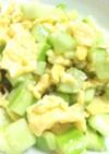 懐かしい北京の食堂の味!白瓜と卵炒め