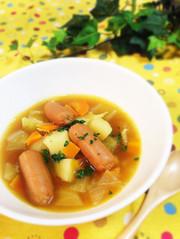 ウインナーとたっぷり野菜のカレースープ♬の写真