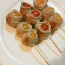 調理用トマト(アイコ)の豚バラ巻