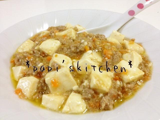 ☆子ども達が大好きな給食のマーボー豆腐☆