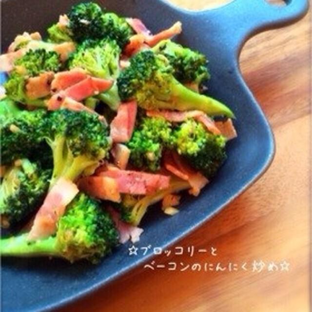 ブロッコリー 人気 レシピ ブロッコリーのレシピ・作り方 【簡単人気ランキング】|楽天レシピ