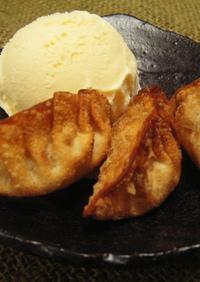 アップルパイ風デザート餃子