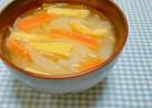〖油揚げと野菜で美味しいお味噌汁〗