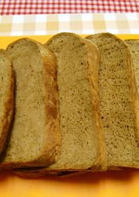 ★糖質制限!小麦ふすまで焼いた食パン♪