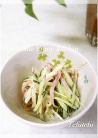 新生姜ときゅうりのサラダ