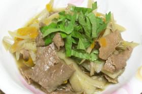 簡単☆牛肉とごぼうのしぐれ煮