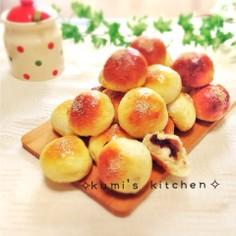 可愛いプチあんパン♡クリームチーズ入り♡