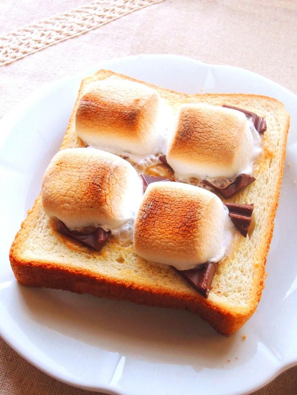 ☆マシュマロ&ピーナッツバタートースト☆