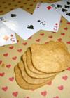 ソルト♡バニラピーナッツクッキー
