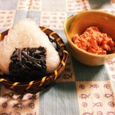 ご飯に合う鮭のワサビマヨネーズ♡