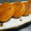 簡単!!モチモチかぼちゃ餅