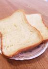ふわやわ〜!蜂蜜生クリーム食パン♡hb