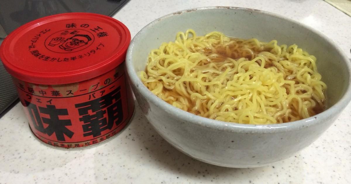 ウェイパー ラーメン スープ