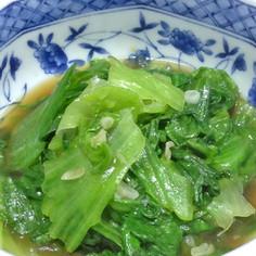 +1品の簡単副菜:レタスの旨シャキ炒め