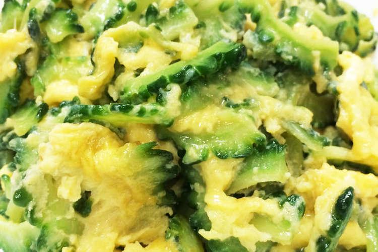 卵 レシピ ゴーヤ